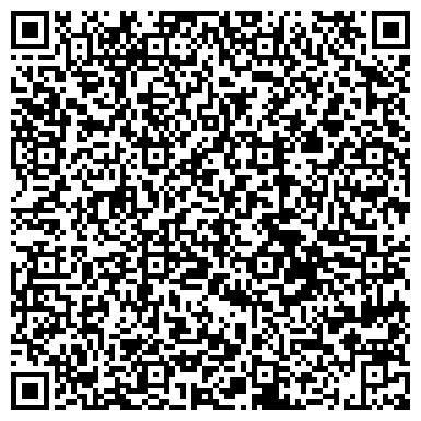 QR-код с контактной информацией организации ФАРМАЦИЯ ДЖИДИНСКОЕ РАЙОННОЕ ПРОИЗВОДСТВЕННОЕ ПРЕДПРИЯТИЕ