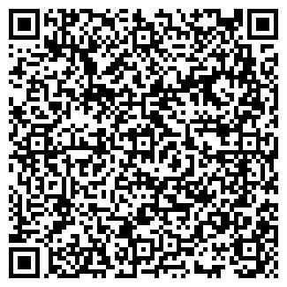 QR-код с контактной информацией организации ВИШНЯЧКИ, ЗАО