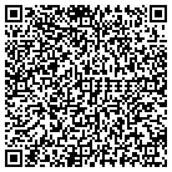 QR-код с контактной информацией организации ДЕЛЬТА СП