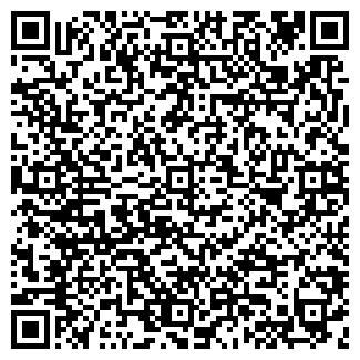 QR-код с контактной информацией организации БЫРКА ЗАО