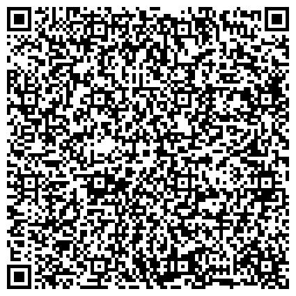 QR-код с контактной информацией организации ГУСО ПРИАРГУНСКИЙ КОМПЛЕКСНЫЙ ЦЕНТР СОЦИАЛЬНОГО ОБСЛУЖИВАНИЯ НАСЕЛЕНИЯ СОЛНЫШКО ЧИТИНСКОЙ ОБЛАСТИ