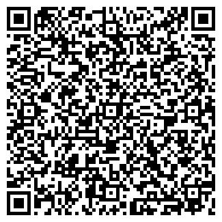 QR-код с контактной информацией организации ТРИЕР, ЗАО