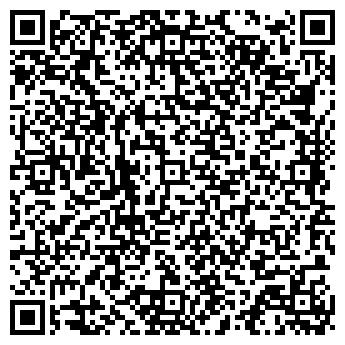 QR-код с контактной информацией организации ПРОКОПЬЕВСКИЙ