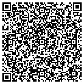 QR-код с контактной информацией организации ПРОКОПЬЕВСКИЕ ЦЭММ