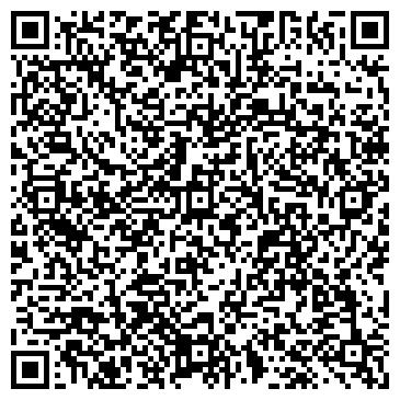 QR-код с контактной информацией организации № 14 ПРОКОПЬЕВСКИЙ ПОДШИПНИКОВЫЙ ЗАВОД, ОАО