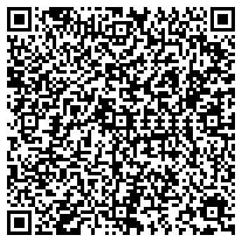 QR-код с контактной информацией организации ТЕРСИНКА, МУП