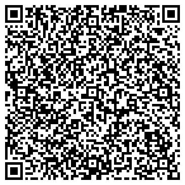 QR-код с контактной информацией организации КУЗБАССПРОМБАНК КБ ПРОКОПЬЕВСКИЙ ФИЛИАЛ
