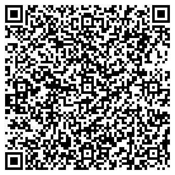 QR-код с контактной информацией организации РУССКИЙ КВАС, ОАО