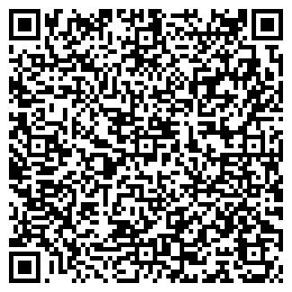 QR-код с контактной информацией организации ЦЭММ № 2, ОАО