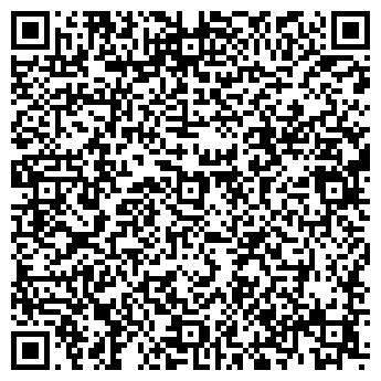 QR-код с контактной информацией организации № 89 МУНИЦИПАЛЬНАЯ АПТЕКА