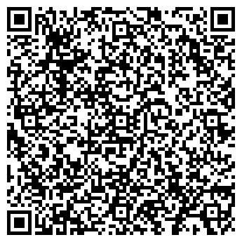 QR-код с контактной информацией организации ЭЛЕКТРОМАШИНА-М, ОАО