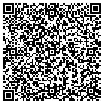 QR-код с контактной информацией организации ШАХТОСТРОИТЕЛЬ, ЗАО