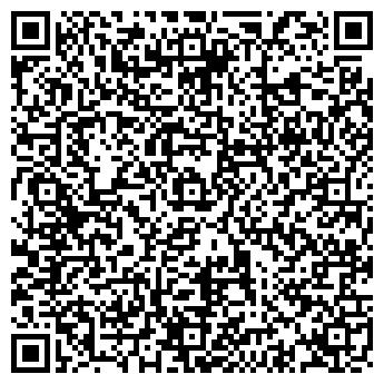 QR-код с контактной информацией организации ПРОКОПЬЕВСКУГЛЕСТРОЙ, ОАО