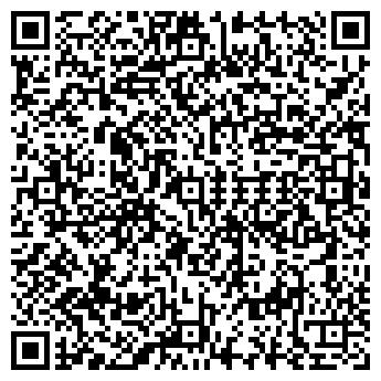 QR-код с контактной информацией организации ООО ПРОКОПГИПРОУГОЛЬ