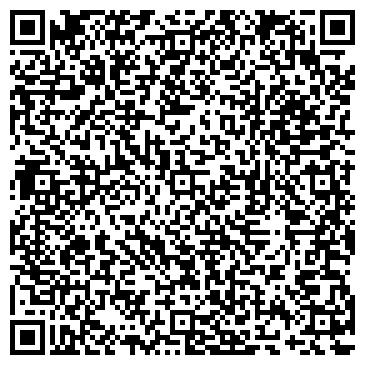 QR-код с контактной информацией организации ООО ЗАВОД ОСВЕТИТЕЛЬНОГО ОБОРУДОВАНИЯ