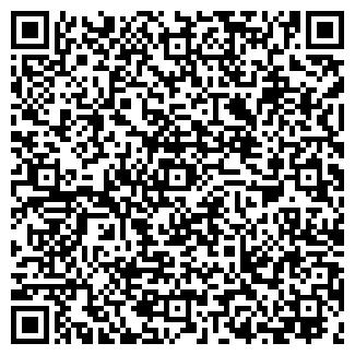 QR-код с контактной информацией организации ООО ИСПЫТАТЕЛЬ
