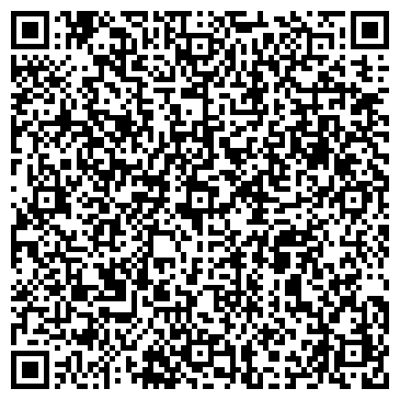 QR-код с контактной информацией организации ООО МЕХАНИЧЕСКИЕ МАСТЕРСКИЕ