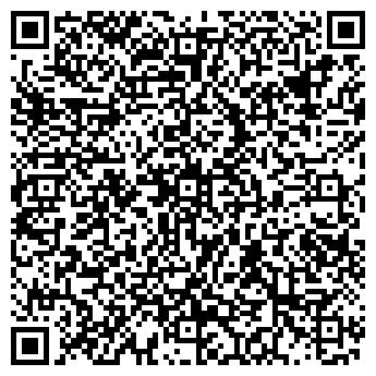 QR-код с контактной информацией организации ПРОКОПЬЕВСКИЙ ФАРФОР