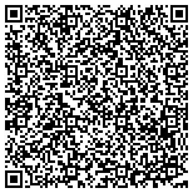 QR-код с контактной информацией организации ГУП ПРОКОПЬЕВСКОЕ ПОЛИГРАФИЧЕСКОЕ ПРОИЗВОДСТВЕННОЕ ОБЪЕДИНЕНИЕ