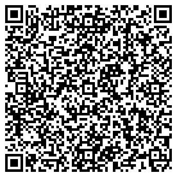 QR-код с контактной информацией организации ОАО ПРОКОПЬЕВСКУГЛЕСТРОЙ