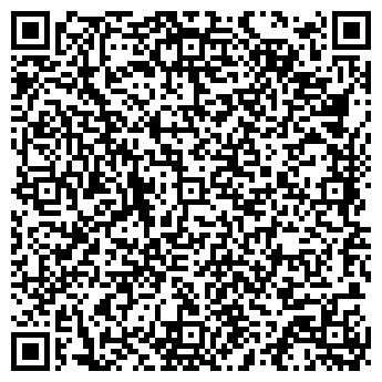 QR-код с контактной информацией организации ООО ПРОКОПЬЕВСКИЙ