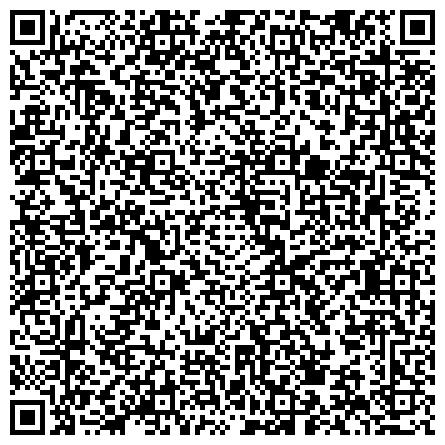 QR-код с контактной информацией организации ПРОКОПЬЕВСКИЙ РЕМОНТНЫЙ ТРАМВАЙНО-ТРОЛЛЕЙБУСНЫЙ ЗАВОД