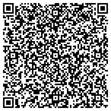 QR-код с контактной информацией организации ЗАО ЗАВОД ВЗРЫВОЗАЩИЩЕННОГО ОБОРУДОВАНИЯ
