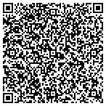 QR-код с контактной информацией организации ПРОКОПЬЕВСКИЙ РЕМОНТНО-МОНТАЖНЫЙ УЧАСТОК