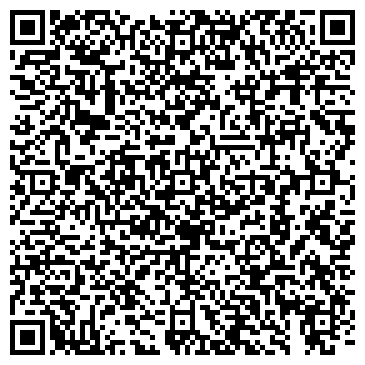 QR-код с контактной информацией организации КУЗБАССКАЯ ПРОДОВОЛЬСТВЕННАЯ КОМПАНИЯ, ЗАО