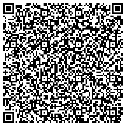 QR-код с контактной информацией организации УЗЛОВАЯ БОЛЬНИЦА УПРАВЛЕНИЯ ЗАПАДНО-СИБИРСКОЙ ЖЕЛЕЗНОЙ ДОРОГИ