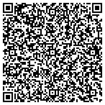QR-код с контактной информацией организации РАСЧЕТНО-КАССОВЫЙ ЦЕНТР ПРОКОПЬЕВСК