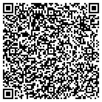 QR-код с контактной информацией организации ПРОКОПЬЕВСКИЙ ДСК