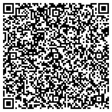 QR-код с контактной информацией организации СТРОЙИНВЕСТ ПРОКОПЬЕВСКИЙ ЗКПД