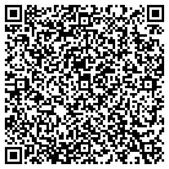 QR-код с контактной информацией организации ЧУМЫШСКИЙ ЛЕСПРОМХОЗ