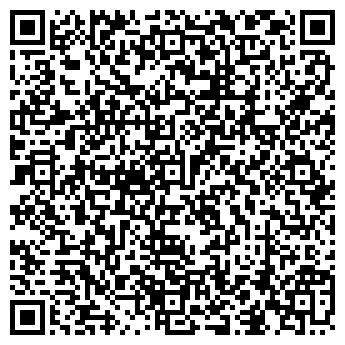QR-код с контактной информацией организации ПРОКОПЬЕВСКИЙ ДОК, ОАО