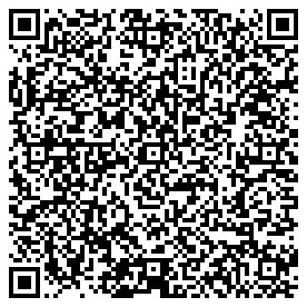 QR-код с контактной информацией организации ПРОКОПЬЕВСКИЙ ЛЕСХОЗ