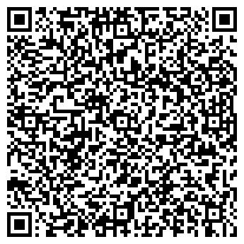 QR-код с контактной информацией организации ПРОКОПЬЕВСКОЕ ШСУ № 2