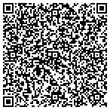 QR-код с контактной информацией организации ПРОКОПЬЕВСКОЕ СПЕЦИАЛИЗИРОВАННОЕ ДРСУ
