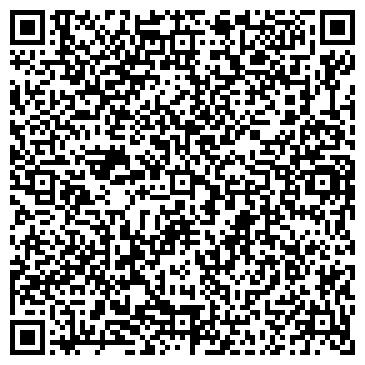 QR-код с контактной информацией организации ООО ПРОКОПЬЕВСКАЯ ТРАКТОРНО-БУЛЬДОЗЕРНАЯ БАЗА
