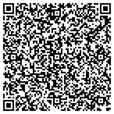 """QR-код с контактной информацией организации ООО """"ЗабСибСтар"""""""