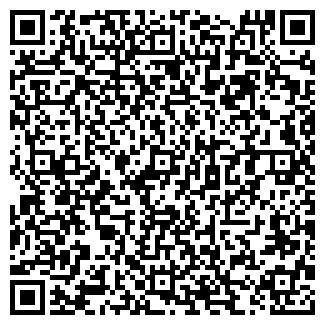 QR-код с контактной информацией организации ООО ПРОФ-С