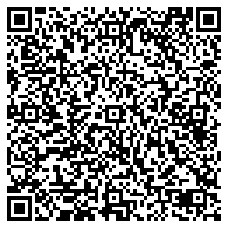 QR-код с контактной информацией организации ПРОФ-С, ООО