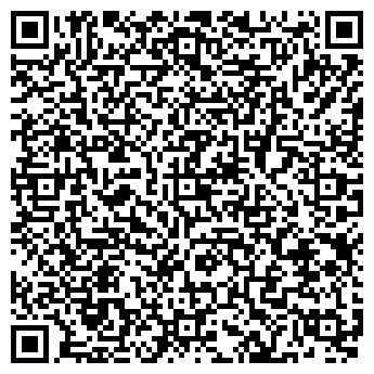 QR-код с контактной информацией организации ДАДЫКИНА С.Ю. ИЧПБОЮЛ