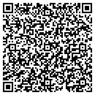 QR-код с контактной информацией организации КАЛИНКИНСКОЕ, ЗАО