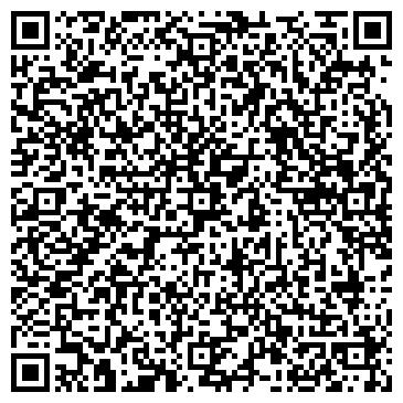 QR-код с контактной информацией организации ПРОМЫШЛЕННОВСКОЕ ДРСУ