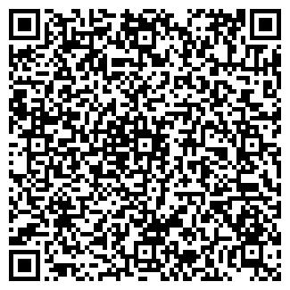 QR-код с контактной информацией организации КЮБ, ТОО