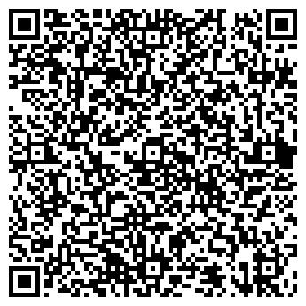 QR-код с контактной информацией организации РОДИНСКАЯ МЕЛЬНИЦА, ТОО