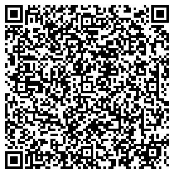 QR-код с контактной информацией организации РОДИНСКИЙ ПИВЗАВОД