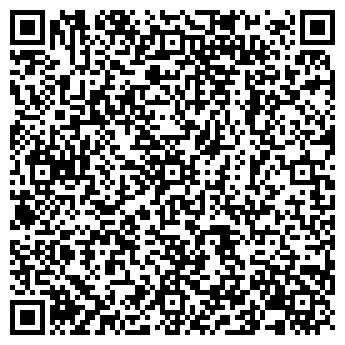 QR-код с контактной информацией организации РОДИНСКИЙ СЫРОЗАВОД, ОАО