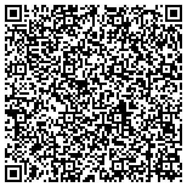 QR-код с контактной информацией организации ИНТЕРГЛАСС ОСОО ПРЕДСТАВИТЕЛЬСТВО ЗАВОДА ЛИСТОВОГО СТЕКЛА